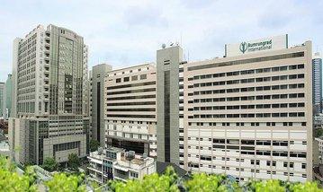 Bumrungrad International Hospital, Bangkok