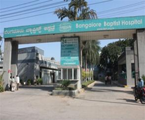 Bangalore Baptist Hospital