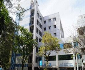 Mallige Hospital