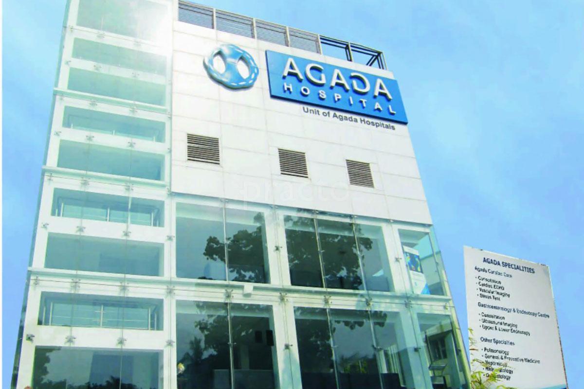 Agada Hospital