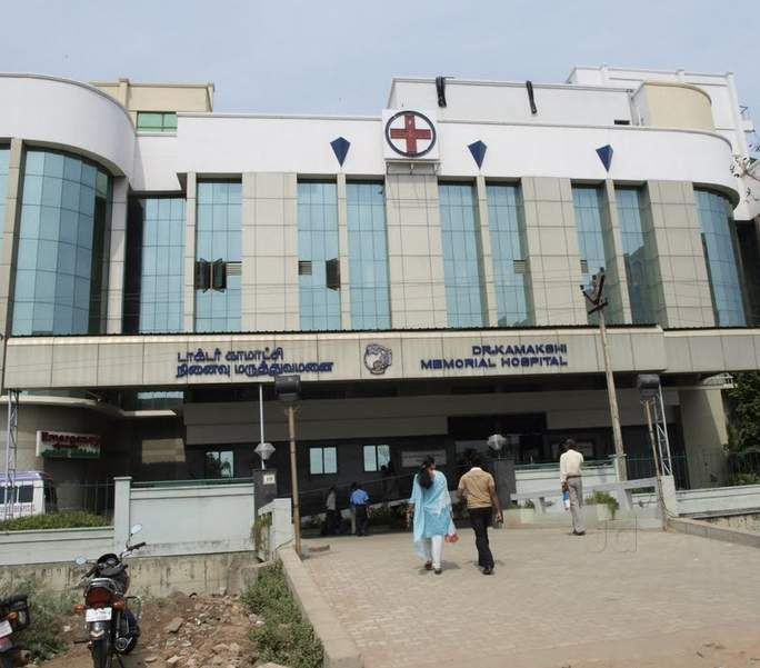 Dr. Kamakshi Memorial Hospital