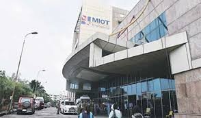 Madras Institute of Orthopaedics and Trauma (MIOT) Hospital
