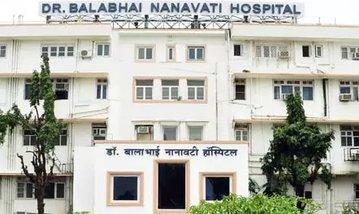 Nanavati Super Speciality Hospital