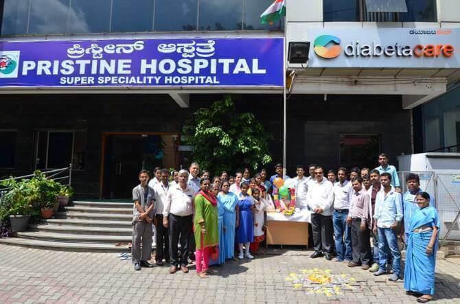 Pristine Hospital
