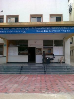 Rangadore Hospital