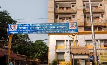 Kailash Healthcare