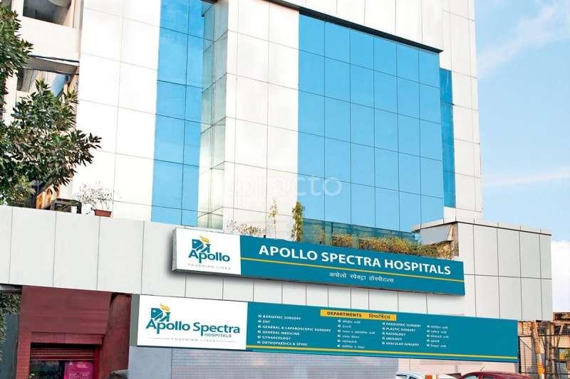 Apollo Spectra Hospital, Mumbai, India