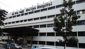 Mallya Hospital