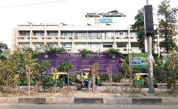 shanti-mukand-hospital-delhi