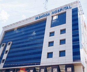 Yashoda Cancer Institute