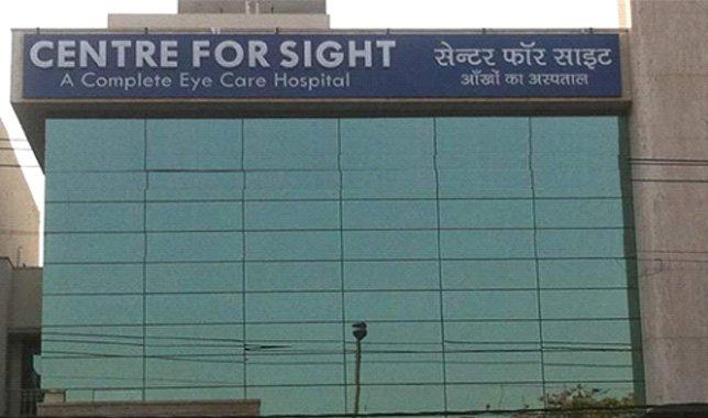 center-hospital