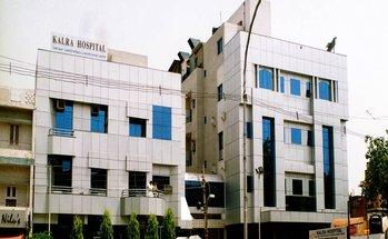 Kaira Hsopital