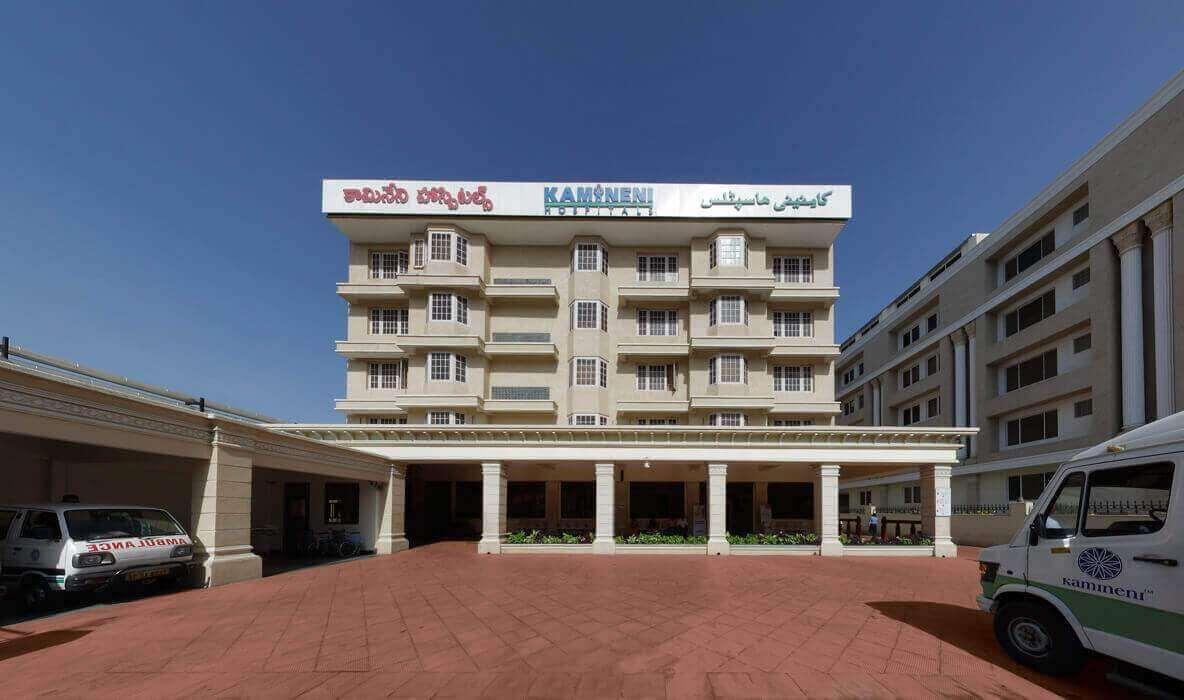Kamineni Hospital