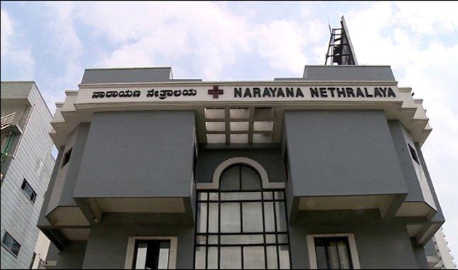 narayana-hospital