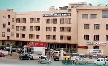 Sant Paramaanand hospital