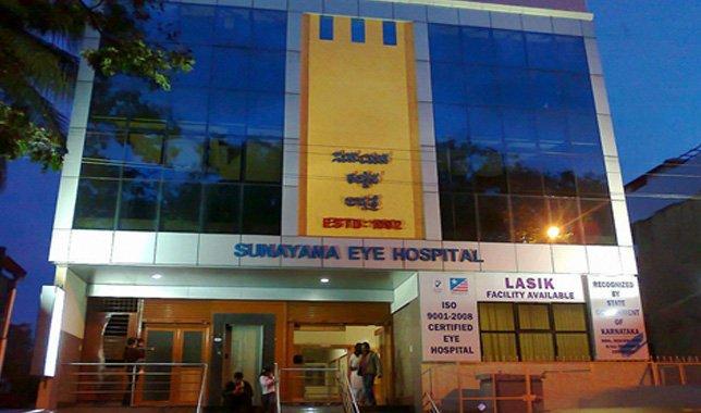 sunayana-hospital