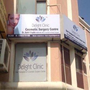 Delight Clinic