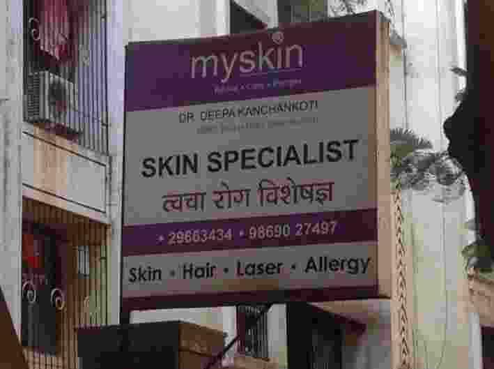 My Skin Laser Clinic-Kandivali