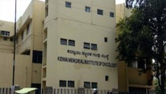 Kidwai Memorial Institute of Oncology -  cancer hospitals in India
