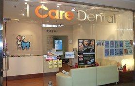 S G Dental Care