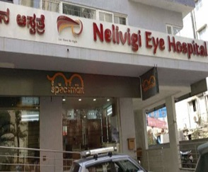 Nelivigi Eye Hospital