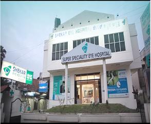 Shekar Eye Hospital