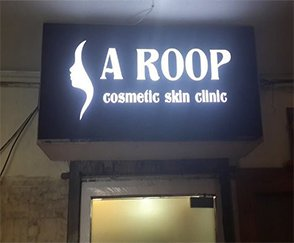Roop Cosmetic Skin Clinic
