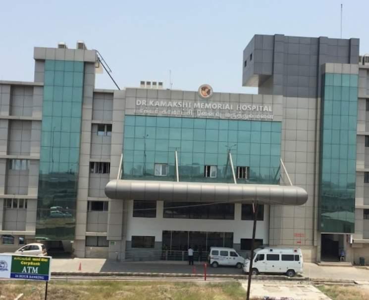 Dr. Kamakshi Memorial Hospital