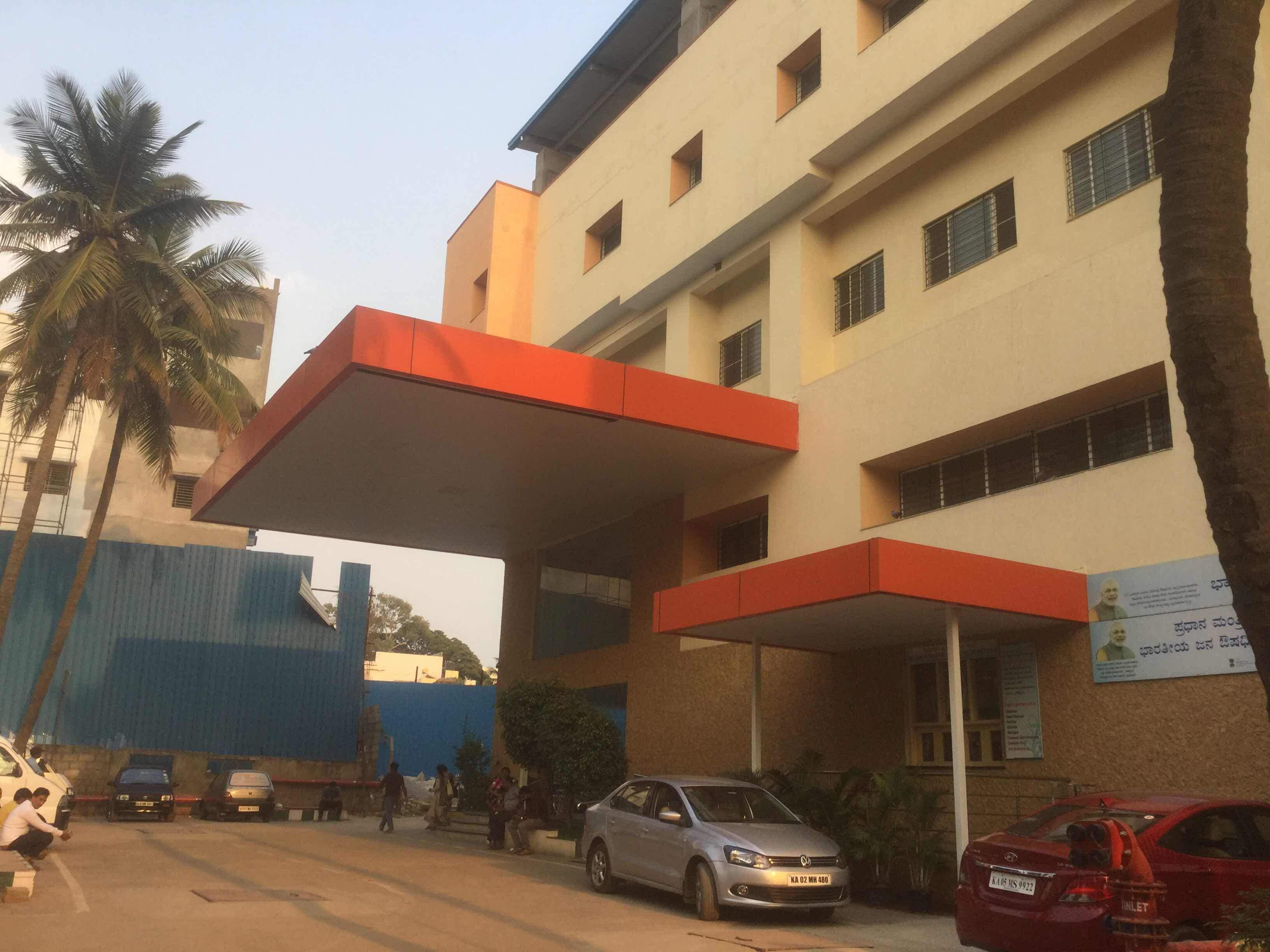 Shri Shankara Cancer Hospital and Research Centre