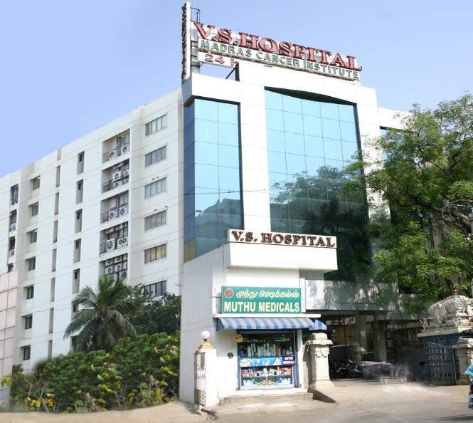 V S Hospital