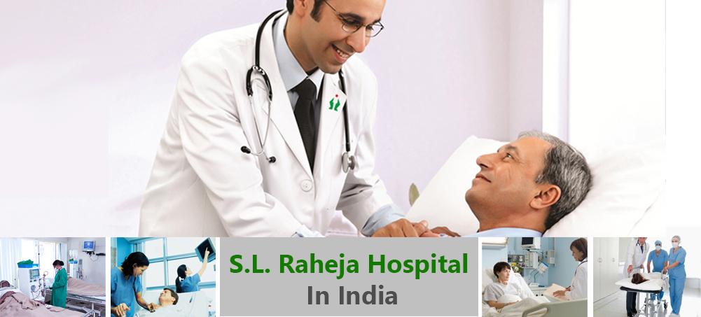 Raheja Hospital